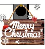 Коледа - декорация