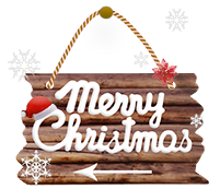 Коледа - украса за елха