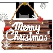 Коледа - гирлянди